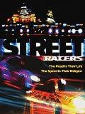 Street Racers (English Subtitled)
