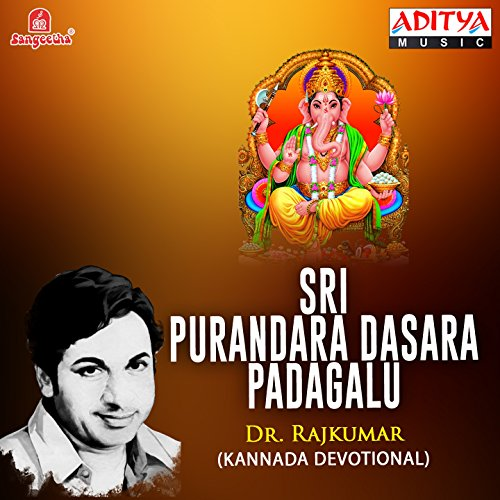 Dussehra mp3 songs free downloadgolkes