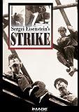 Strike 25