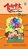 Flying with Chinese Grade K - Student Book C, Shuhan C. Wang, 981016677X