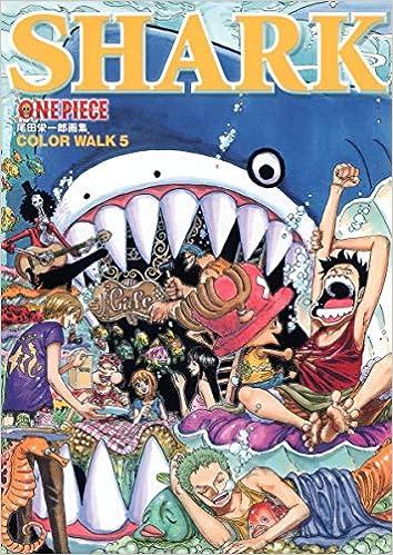 Onepieceイラスト集 Colorwalk 5 Shark 愛蔵版コミックス 尾田