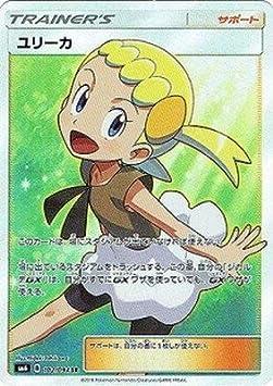 Juego de Cartas Pokemon / PK-SM 6-102 Eureka SR: Amazon.es: Juguetes y juegos