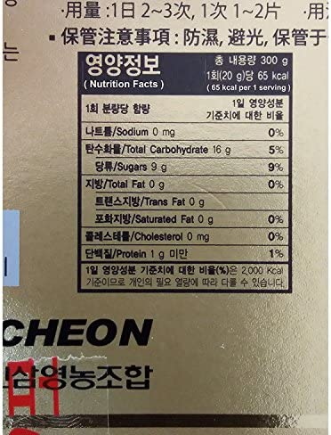 Pocheon 300g 10.6oz 6Years Sliced Korean Panax Red Ginseng Roots with Honey, Saponin