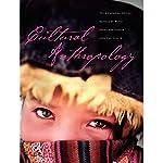 VangoNotes for Cultural Anthropology, 3rd Canadian Edition | Barbara Miller,Penny Van Esterik,John Van Esterik