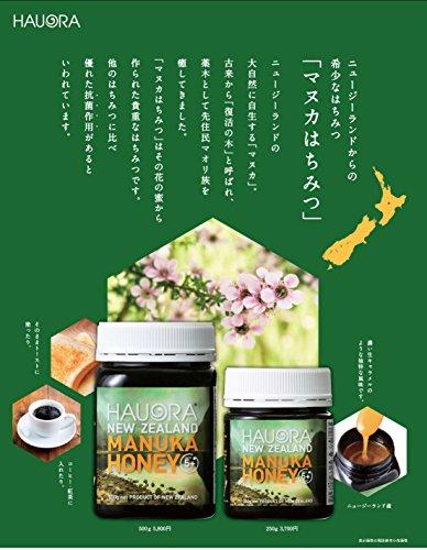 Yuki food manuka honey UMF5 + 500g by YUKI (Image #4)