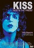Kiss - Meet The Press