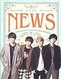 NEWS ジャニーズショップ フォトブック2018 フォトBOOK 10/29発売