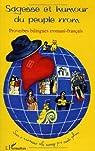 Sagesse et humour du peuple Rrom : Proverbes bilingues rromani-français par Courthiade