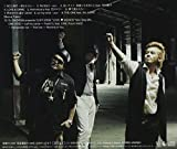 Cliff Edge - Re:Birth [Japan CD] KICS-1610