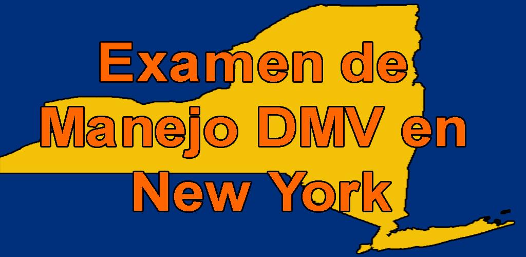 Examen De Manejo Dmv En New York Amazon Es Appstore Para Android