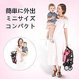 ポータブル超軽量ベビーカー 飛行機携帯可能 ミニサイズ 折りたたみ式 通気性良い 物置袋付き(新生児~36ヶ月頃対象)