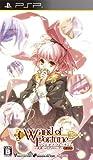Wand of Fortune: Mirai e no Prologue Portable [Japan Import]