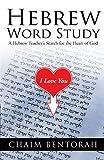 Hebrew Word Study, Chaim Bentorah, 1449746241