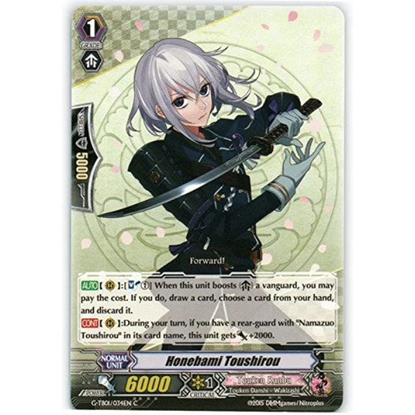 CARDFIGHT VANGUARD CARD GOKOTAI G-TB01//039EN C