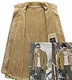 Vcansion Men's Winter Cotton Fleece Lined Jacket