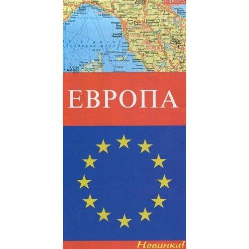 Evropa Karta Avtomobilnyh Dorog 9785904086060 Amazon Com Books