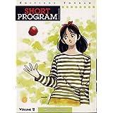 Short program t.02