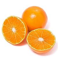 四川爱媛38号果冻橙柑橘桔子5斤装 新鲜水果产地直发