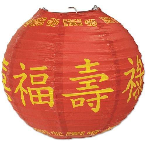 Asiatische Papierlaternen - 24cm 24cm 24cm - 3er Pack 36d2df