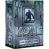 Kong - Animated Series Gift Set