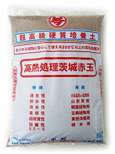 Bonsai Soil - Ibaraki Hard Akadama(3mm~6mm)13L 9.5 Kgs (Small)