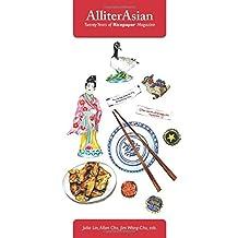 AlliterAsian: Twenty Years of Ricepaper Magazine