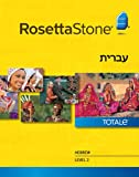 Rosetta Stone Hebrew Level 2 for Mac [Download]
