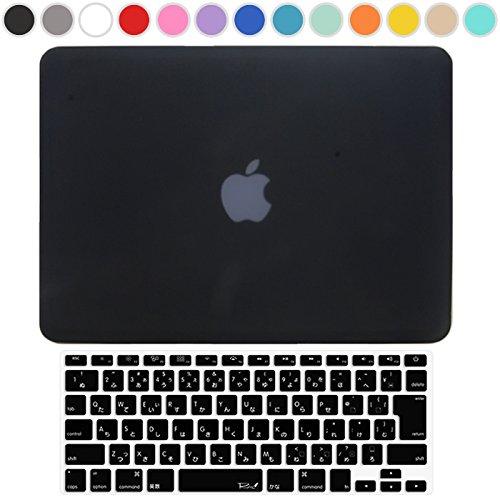 MS factory MacBook Pro 13 Retina ディスプレイ ケース + 日本語 キーボード カバー ハードケース 全13色カバー RMC series マット加工 ブラック 黒 RMC-SETR13MBK