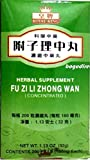 Royal King, Fu zi Li zhong Wan (upset stomach & intestinal gas 附子理中丸 200 pills