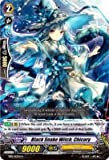 Cardfight!! Vanguard TCG - Black Snake Witch, Chicory (EB12/013EN) - Extra Booster Pack 12: Waltz of the Goddess
