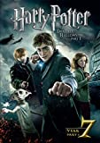 [DVD]ハリー・ポッターと死の秘宝 PART1 [DVD]