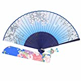 Wise Bird Hand Held Folding Cooling Fan F729 (Design 2018) Japanese Chinese Handheld Silk Breeze Pocket Fan For Women,Outdoor Wedding Party Decorations with Silk Pouch and Embroidery.Gifts for Women