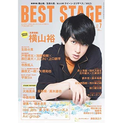 BEST STAGE 2019年7月号 表紙画像