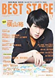 BEST STAGE(ベストステージ) 2019年 07 月号 [雑誌]