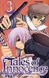 Tales Of Innocence 3