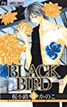 Black Bird, tome 9 par Sakurakouji