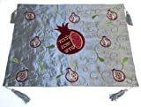 Amy Mozarei Embroidered Pomegranate Grey & Burgandy Challah Cover