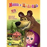 Masha and the Bear / Masha I Medved NTSC DVD - COLLECTION OF RUSSIAN CARTOONS RUSSIAN LANGUAGE ONLY
