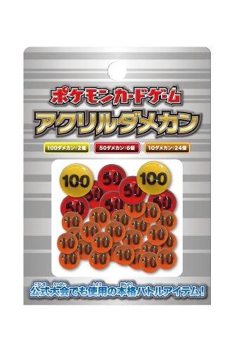 (Pokemon Japanese XY Damage Counter Pack)