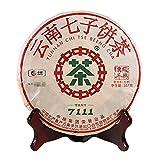 Pu-erh tea 2017 Chinese tea 7111 Pu'er tea 357g/cake Puer 普洱茶 2017年中茶 7111 普洱生茶 357克/饼普洱 puerh tea puer tea