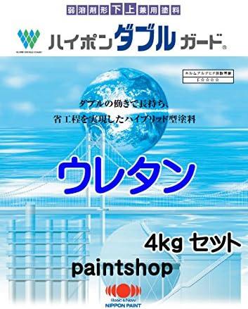 日本ペイント ハイポンWガードU 白 4kgセット ウレタン樹脂 ホワイト