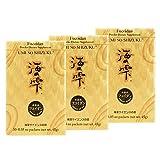 3 Boxes of Umi no Shizuku Fucoidan Powder Pure Seaweed Extract with Green Tea Barley Leaves Optimized Immune Support Detox Soluble Fiber Antioxidant