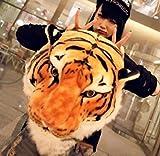 Wild Animal Tiger Head Bag Backpack Knapsack, Orange