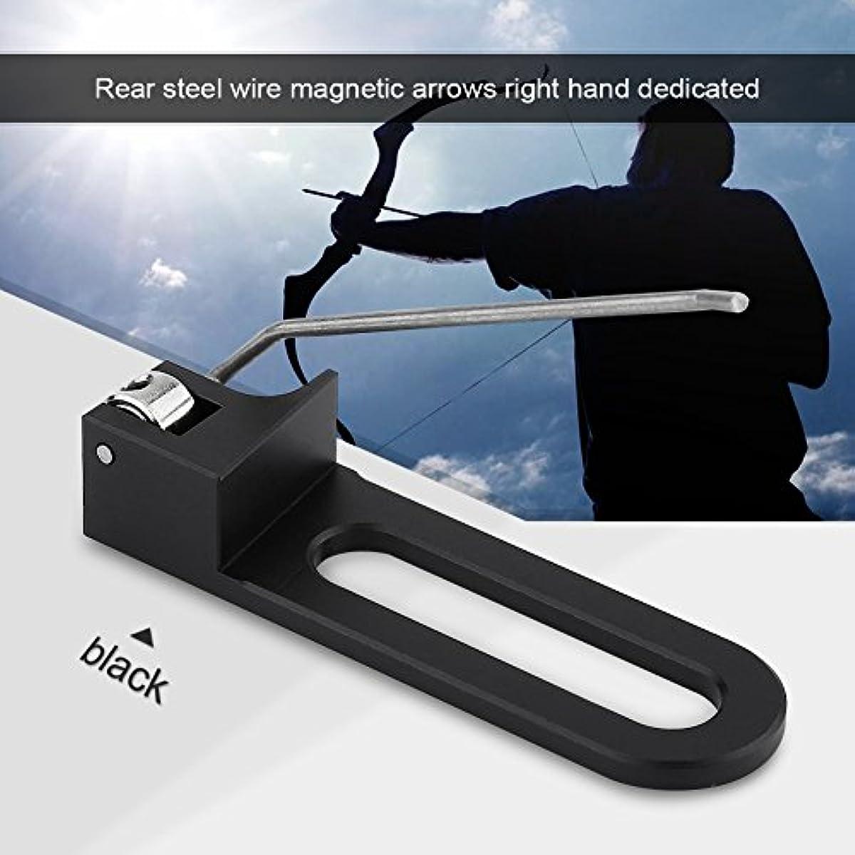 [해외] 오른쪽의 손을 위한 활의 자기 화살표범의 휴식을 회복하는 프로패셔널 알루미늄 양궁
