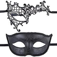 Couple Mardi Gras Venetian Masquerade Masks Set Pretty Party Evening Prom Decorations (white+black1)