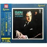 マーラー:交響曲第5番 グスタフ・マーラー 交響曲第5番嬰ハ短調/SACD
