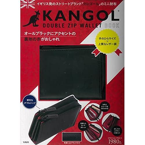 KANGOL DOUBLE ZIP WALLET BOOK 画像