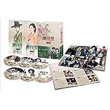 師任堂(サイムダン)、色の日記 <完全版>DVD-BOX2 (6枚組:本編DISC5枚+特典DISC1枚)
