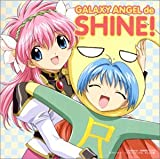 Galaxy Angel de Shine! by Galaxy Angel (2002-11-22)