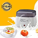 Yogurt Maker Machine | BPA-Free Storage Container & Lid | Perfect for Organic, Sweetened, Flavored, Plain or Sugar Free Options for Baby, Kids, Parfaits